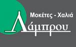 Lamprou-Moketes.gr